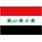 【单场分析】世青杯:加纳U20 VS 伊拉克U20