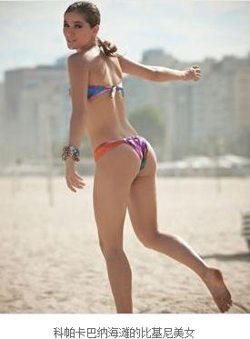 坐落海滩全美女