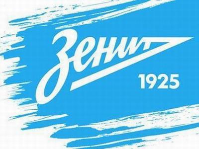 圣彼得堡泽尼特队_新赛季哪些欧洲豪门的球衣最值钱