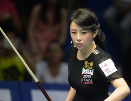 女子九球世锦赛潘晓婷遭淘汰止步3