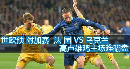 波兰vs希腊球员 希腊小光头vs一龙 2012欧洲杯德国vs希腊