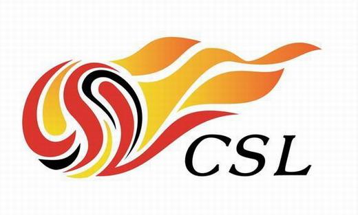 logo logo 标志 设计 矢量 矢量图 素材 图标 520_313