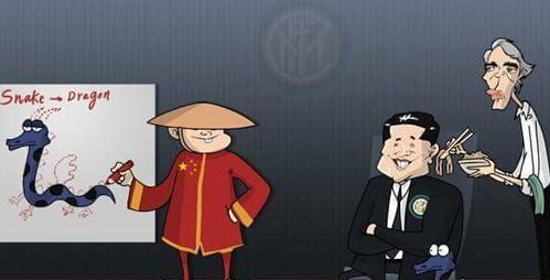 外媒漫画:苏宁入股国米画蛇为龙.漫画爱的不顾一切图片