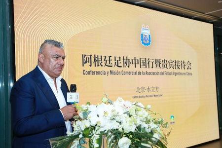 阿根廷足协主席:祝中国国足进世界杯
