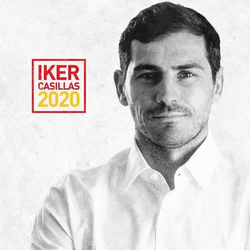 卡西利亚斯宣布参选西班牙足协主席